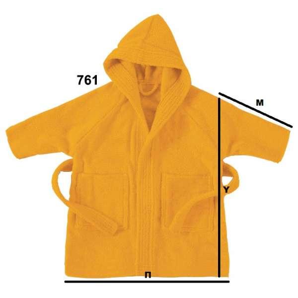 Κίτρινο παιδικό μπουρνούζι με κουκούλα - 761