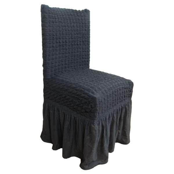 Κάλυμμα Καρέκλας Ανθρακί - 1426