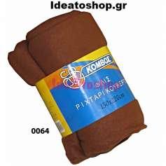 Κουβέρτα φλις ημίδιπλη 150Χ220 - 0064-1