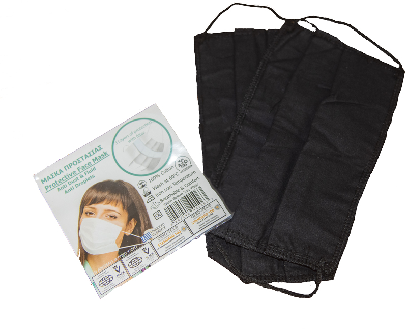 2 Μαύρες Ελληνικές 100% Βαμβακερές Μάσκες Πολλαπλών Χρήσεων,ISO,CE 3ply Με Φίλτρο - 70000010000-2-BLACK