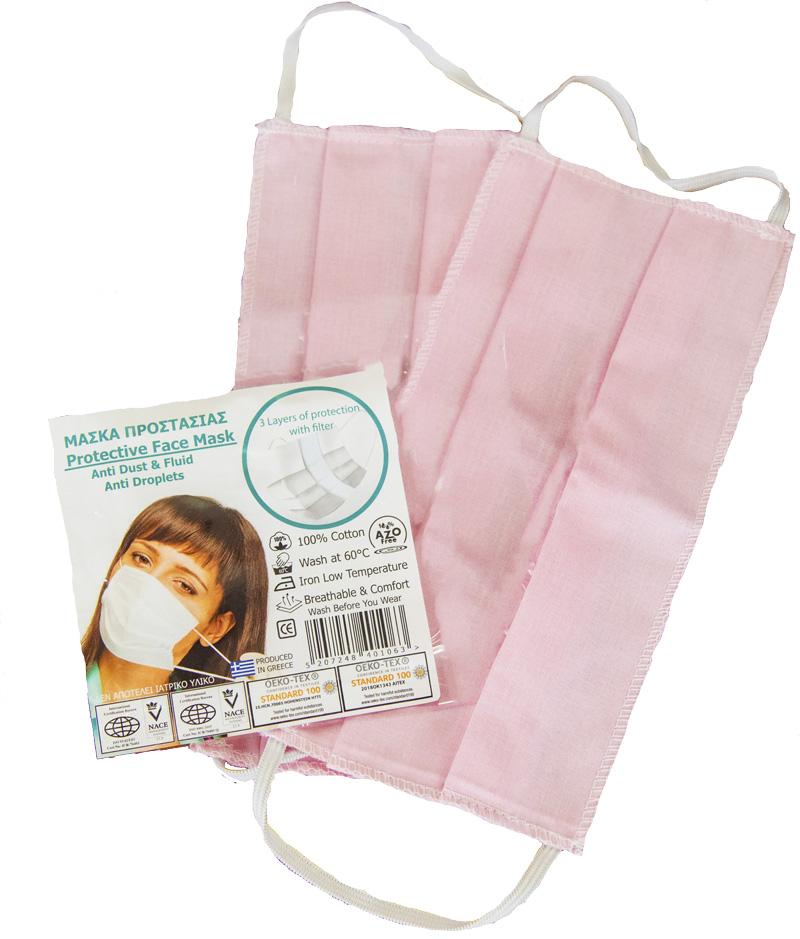 2 Ροζ Ελληνικές 100% Βαμβακερές Μάσκες Πολλαπλών Χρήσεων,ISO,CE 3ply Με Φίλτρο - 70000010000-2-PINK